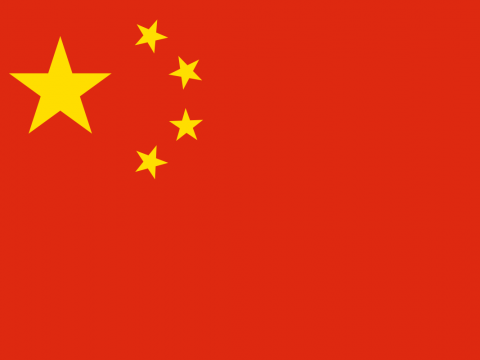 Trusted SSL Certificates in China