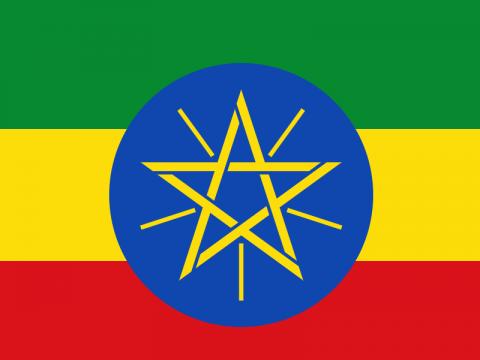 SSL Certificates in Ethiopia