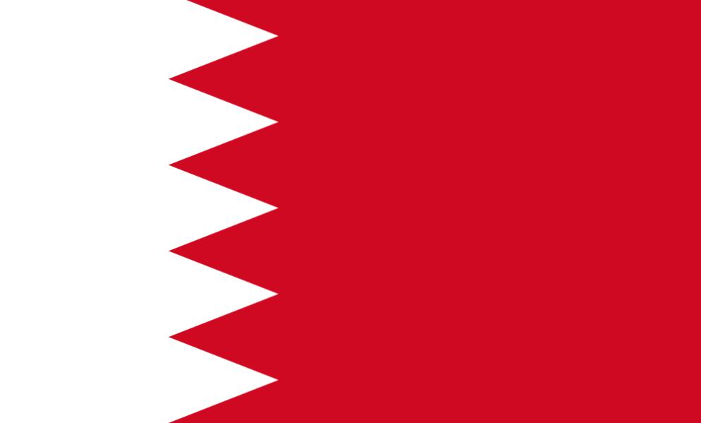 ssl certificates in Bahrain